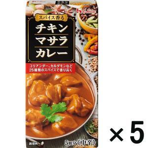 アウトレット ハウス食品 チキンマサラカレー 1セット(98g×5個)