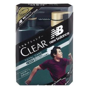 アウトレットユニリーバ CLEAR(クリア)フォーメン ニューバランスコラボ トータルケア シャンプー&コンディショナー 各350g ポンプセット 1セット y-lohaco