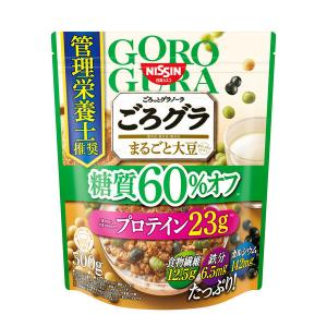 日清シスコ ごろっとグラノーラ 3種のまるごと大豆 糖質60%オフ 360g 1袋 シリアル・フレーク