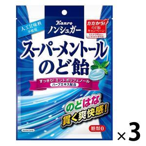 SALE カンロ ノンシュガースーパーメントールのど飴 80g 1セット(3袋)