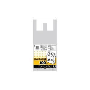 アウトレットケミカルジャパン 手さげポリ袋 25号 SS 100枚 SG-251W 1セット(300枚:100枚入×3冊)