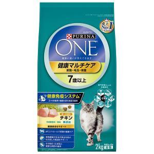 ピュリナワン(PURINA ONE)猫用 健康マルチケア 7歳以上 チキン 2kg 1袋 ネスレ日本