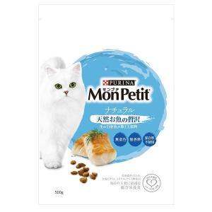 MonPetit(モンプチ)猫用 バッグ ナチュラル 天然お魚の贅沢 500g 1袋 ネスレ日本|y-lohaco