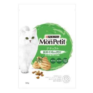MonPetit(モンプチ)猫用 バッグ ナチュラル 新鮮若鶏の贅沢 500g 1袋 ネスレ日本|y-lohaco