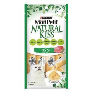 MonPetit(モンプチ)猫用 ナチュラルキッス まぐろ入りまぐろゼリー 40g(10g×4本入)1袋 ネスレ日本|y-lohaco