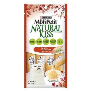 MonPetit(モンプチ)猫用 ナチュラルキッス ささみ入りまぐろゼリー 40g(10g×4本入) 1袋 ネスレ日本|y-lohaco