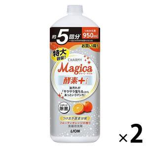 CHARMY Magica(チャーミーマジカ) 酵素プラス オレンジ 詰め替え 大型 950ml 1...
