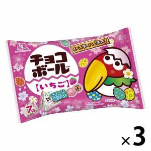 森永製菓 チョコボールいちご プチパック イースター 3袋