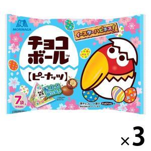 森永製菓 チョコボールピーナッツ プチパック イースター 3袋