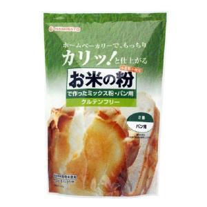 波里 お米の粉で作ったミックス粉・パン用 500g 1個