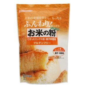 波里 お米の粉で作ったミックス粉・菓子料理用 500g 1個