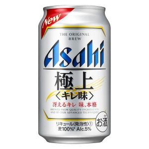 おまけ付アサヒビール アサヒ 極上キレ味 缶 350ml×6缶 必ずもらえる景品付|y-lohaco