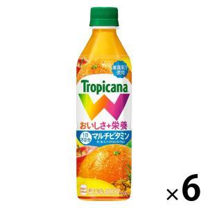 キリンビバレッジ トロピカーナ W オレンジブレンド 500ml 1セット(6本)|y-lohaco