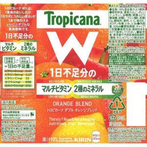 キリンビバレッジ トロピカーナ W オレンジブレンド 500ml 1セット(6本)|y-lohaco|04