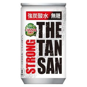 コカ・コーラ カナダドライ ザ・タンサン ストロング缶 160ml 1箱(30缶入)|y-lohaco