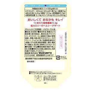 アウトレットマンナンライフ 蒟蒻畑 クラッシュタイプのいちごヨーグルト味 1セット(150g×6個) y-lohaco 02