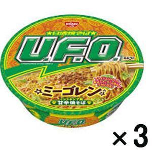 アウトレット日清食品 日清焼そばU.F.O. ミーゴレン 1セット(3個)|y-lohaco