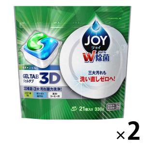ジョイ JOY ジェルタブ3D 1セット(21個入×2袋) 食洗機用洗剤 P&G