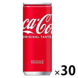 コカ・コーラ 250ml 1箱(30缶入)