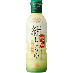 ヤマサ醤油 絹しょうゆ減塩 450ml鮮度ボトル 1本の画像