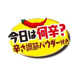 日清食品 日清のとんがらし麺 うま辛酸辣湯麺 6個|y-lohaco|04