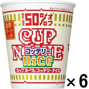日清食品 カップヌードル コッテリーナイス 濃厚 ポークしょうゆ 6個