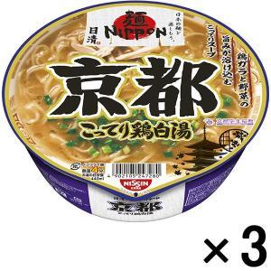 日清食品 日清麺NIPPON 京都こってり鶏白湯 3個