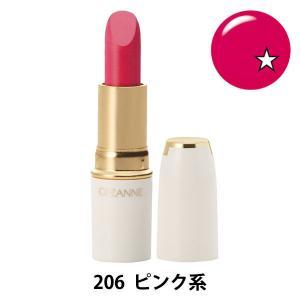 CEZANNE(セザンヌ) ラスティングリップカラーN 206 セザンヌ化粧品