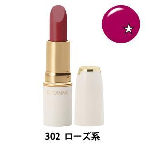 CEZANNE(セザンヌ) ラスティングリップカラーN 302 セザンヌ化粧品