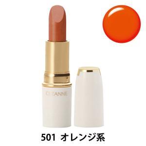 CEZANNE(セザンヌ) ラスティングリップカラーN 501 セザンヌ化粧品