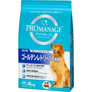 プロマネージ ドッグフード 成犬用 ゴールデンレトリバー専用 4kg 1袋 マースジャパン