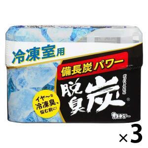 脱臭炭 冷凍室用 1セット(3個入) エステー