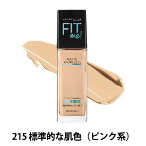 メイベリン フィットミー リキッド ファンデーション 215 標準的な肌色(ピンク系)  マット