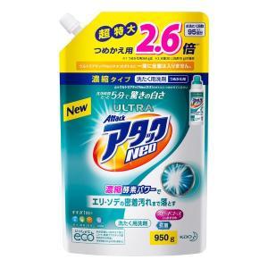 アウトレット花王 ウルトラアタックNeo 詰め替え 超特大 950g 衣料用洗剤 1個