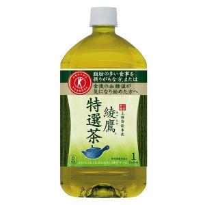 特保・トクホコカ・コーラ 綾鷹 特選茶 1000ml 1箱(12本入)|y-lohaco