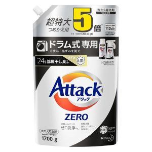 アタックゼロ(Attack ZERO) ドラム式専用 詰め替え 超特大 1700g 1個 衣料用洗剤...