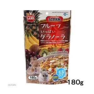 マルカン 小動物用 フルーツいっぱいグラノーラ 180g 3袋