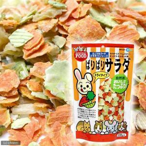 小動物用 ぱりぱりサラダ 230g 1袋 マルカンの関連商品6