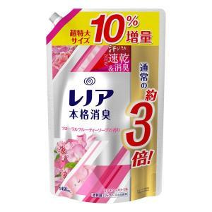 アウトレットP&G レノア 本格消臭 フローラルフルーティーソープ 詰め替え 超特大10%増量 1450mL 柔軟剤 1個