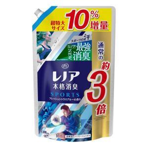 アウトレットP&G レノア 本格消臭 スポーツフレッシュシトラスブルー 詰め替え 超特大10%増量 1390mL  柔軟剤  1個