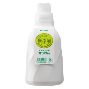無添加お肌のための洗濯用 液体せっけんボトル 1.1L 1個 ミヨシ石鹸