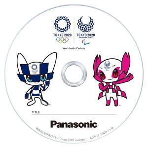 パナソニック 録画用6倍速ブルーレイディスク片面2層50GB(追記型)5枚 LM-BR50MW5T ...