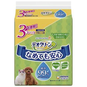 デオクリーン 犬猫用 純水99%ウェットティッシュ 詰め替え用 お買い得 70枚 3個 LOHACO PayPayモール店