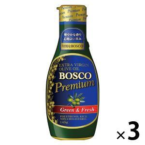 イタリア品質協会認定 日清オイリオBOSCOプレミアムEXVオリーブオイル 3本