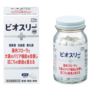 ビオスリーHi錠 270錠 武田コンシューマーヘルスケア