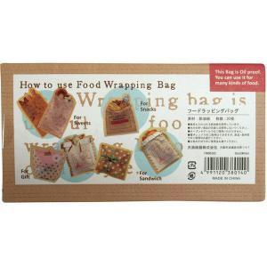 アウトレットフードラッピングバッグ (水玉ホワイト) FWB5202 1セット(2箱) 天満紙器|y-lohaco|05