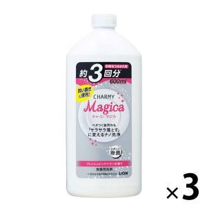 アウトレットCHARMY Magica(チャーミーマジカ) フレッシュピンクベリー 詰替 600mL 食器用洗剤 ライオン 1セット(3個:1個×3)