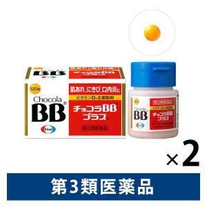 チョコラBBプラス 120錠  2箱セット エーザイ 第3類医薬品