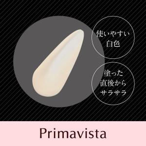 プリマヴィスタ 皮脂くずれ防止化粧下地EX  25mL y-lohaco 06