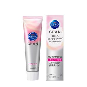 ピュオーラ GRAN(グラン) ホワイトニング ホワイトハーバルミントの香味 95g 1本 花王 歯...
